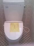 水洗トイレ器具取り付け終了