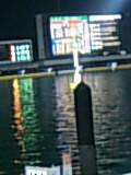 丸亀競艇ブルーナイター