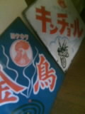 ホーロー看板  昭和レトロ懐かしの琺瑯看板