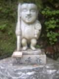 児啼爺(こなきじじい)の像を見に行った