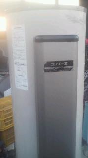 電気温水器・ウォシュレット下取りor無料回収してます